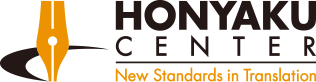 HONYAKU CENTER New standards in translation